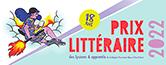Prix littéraire des lycéens et apprentis de la région Sud Provence Alpes Côte d'Azur Logo